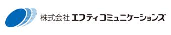 株式会社エフティコミュニケーションズ
